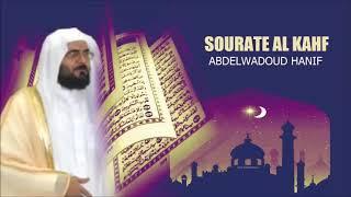 Sourate Al Kahf 18 Abdelwadoud Hanif