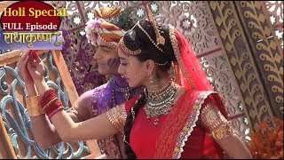 Radha Krishna Serial | Upcoming Twist | Full Episode | On Location Shoot | Star Bharat