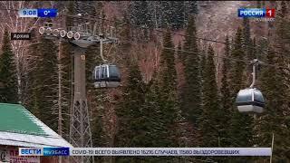 На горнолыжном курорте Шерегеш будет установлен контроль за въезжающими