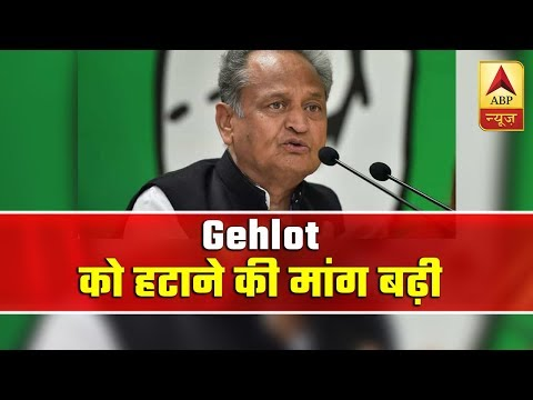 Congress MLA PR Meena Demands To Replace Ashok Gehlot With Pilot As Rajasthan CM | ABP News
