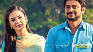 After Gethu, Udhayanidhi Faces Problem With Manithan