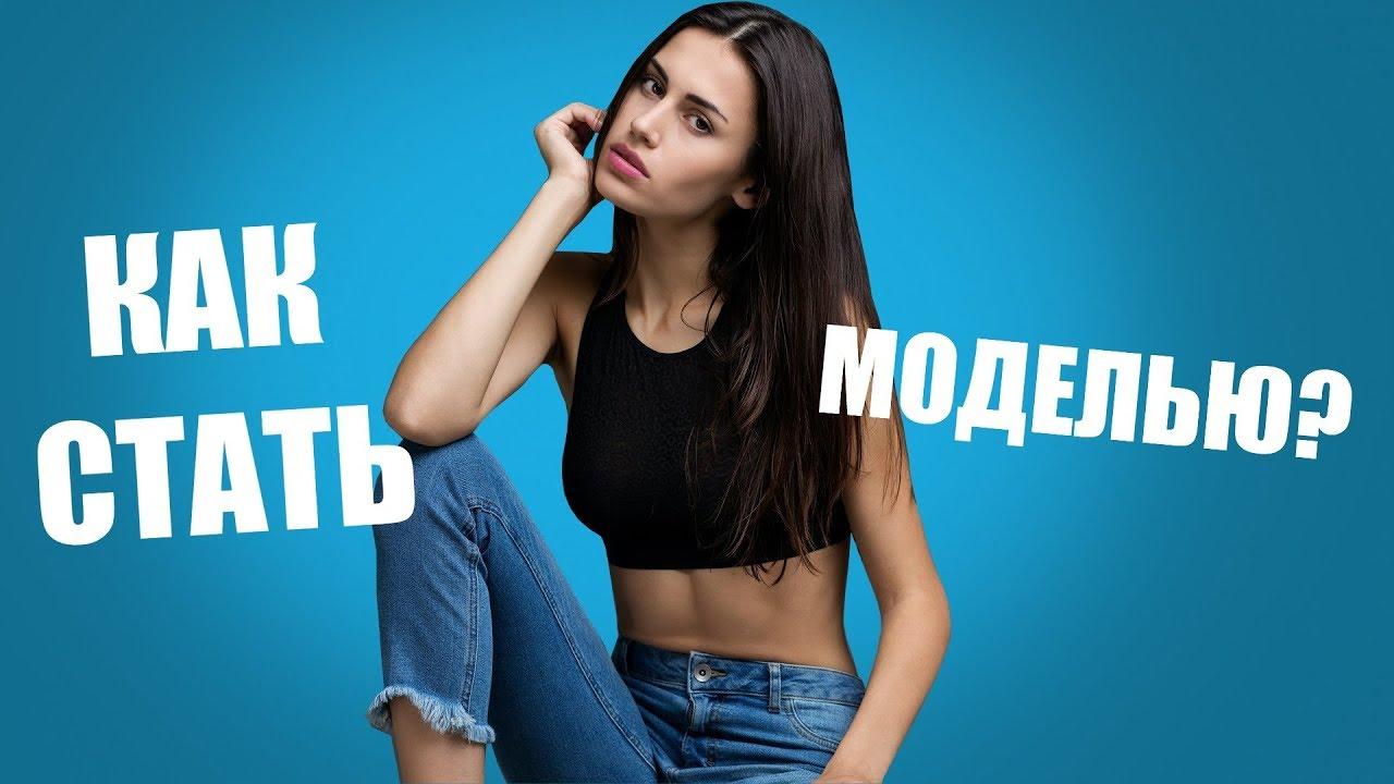 сайт где можно выложить фотографии чтобы стать моделью