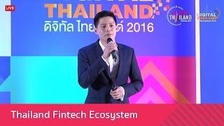 """ปาฐกถาพิเศษ หัวข้อ """"Thailand Fintech Ecosystem"""""""