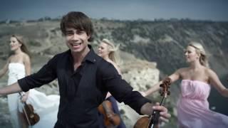 Александр Рыбак   'Небеса Европы' Official Music Video