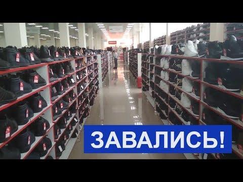 Новый магазин одежды и обуви 🌞 Анапа, Анапское шоссе, 25