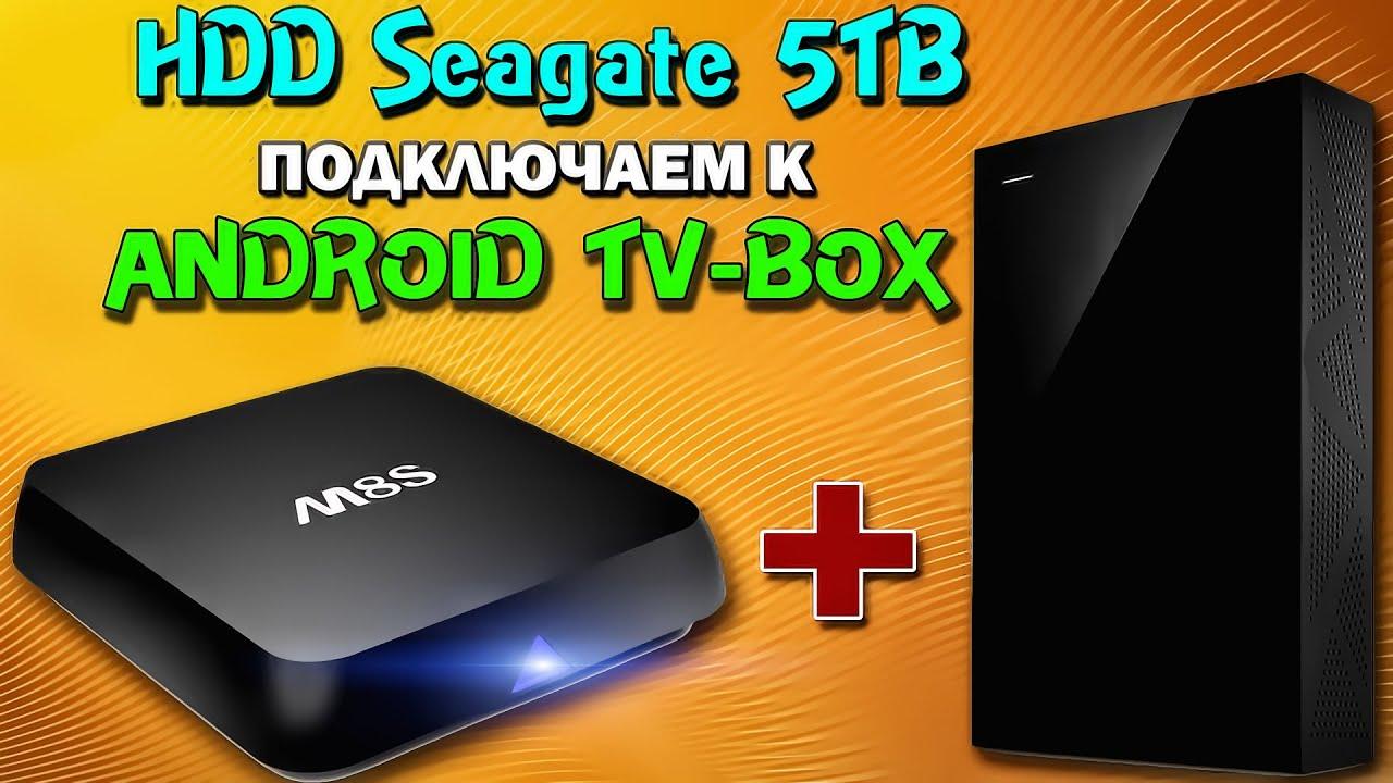 Smart tv приставки легко купить онлайн на сайте или по телефону 8 800 200 777 5, заказать доставку по указанному адресу или оформить самовывоз.
