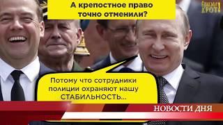 Смотреть видео 1 МАЯ БЕСПРЕДЕЛ ВЛАСТИ МИТИНГИ Москва Санкт-петербург онлайн