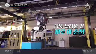 '휘익~' 공중제비 도는 로봇 thumbnail