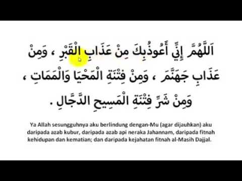 Doa Nabi Dalam Tahiyat Akhir Sebelum Memberi Salam Youtube