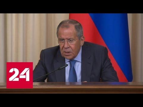 Лавров: Россия будет