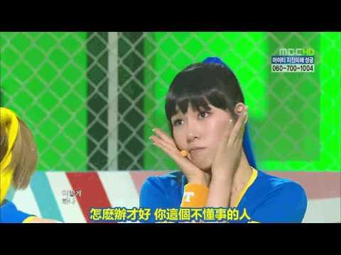 【LIVE 中字(繁)�29 SNSD 少女時代 Oh! Comeback Stage 1080p