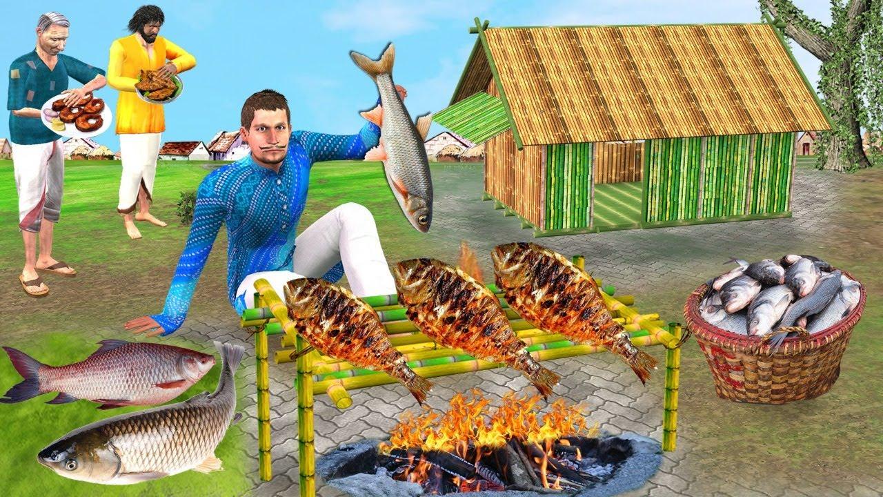 बास मछली खाना पकाने Bamboo Fish Cooking Must Watch Comedy Video Hindi Kahaniya New Comedy Video 2021