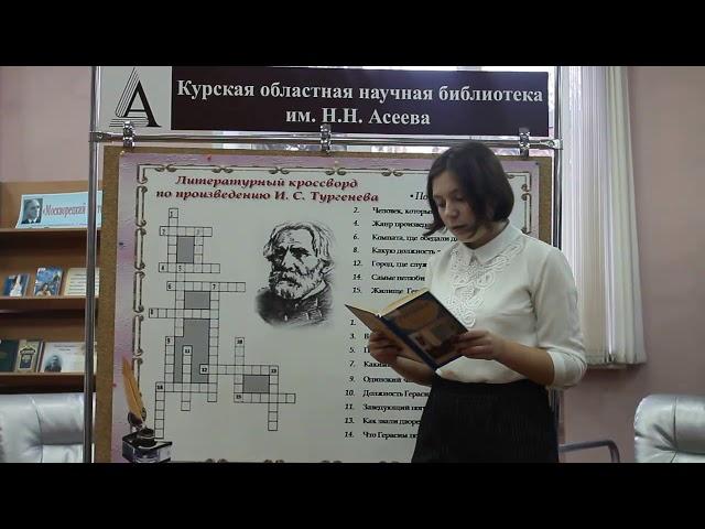 Изображение предпросмотра прочтения – ЯнаПопова читает отрывок изпроизведения «Отцы и дети» И.С.Тургенева