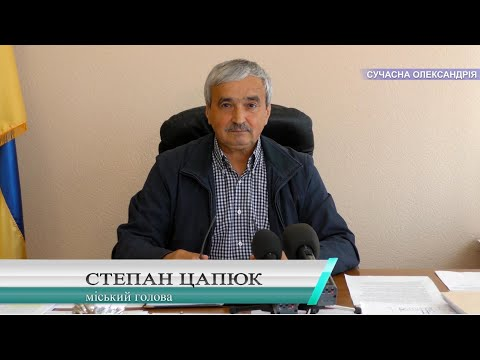 Олександрійська міська рада: Олександрія. 22 травня. Ситуація із захворюванням на COVID-19