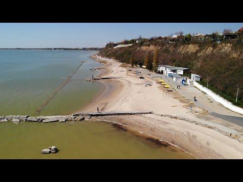 Центральный пляж. Таганрог.