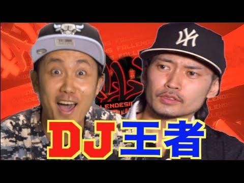 ?????DJ???????????????Super Sonics HipHop Station#4 - ?????DJ???????????????Super Sonics HipHop Station#4