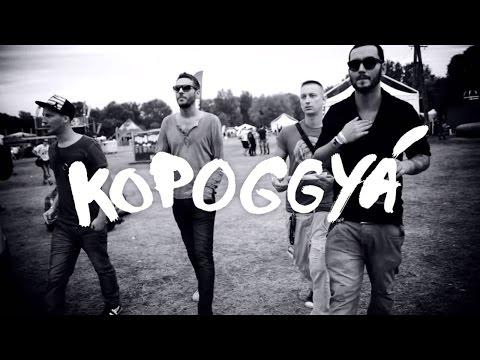 KOPOGGYÁ - OFFICIAL HD VIDEO (c) Punnany Massif & AM:PM Music letöltés