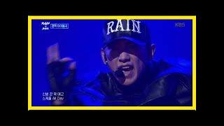 비, 깡으로 돌아오다! (gang - rain)