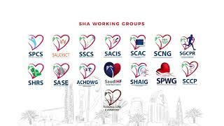 جمعية القلب السعودية الموقع الرسمي