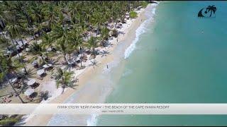 Пляж отеля Кейп Панва, Пхукет, Таиланд / The Beach Of The Cape Panwa Resort: обзор с дрона(Пляж отеля Кейп Панва находится на юго-востоке острова Пхукет. Это очень необычный, красивый пляж, непохожи..., 2016-07-04T17:30:00.000Z)