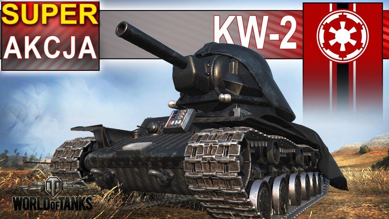 KW-2 – największy troll w world of tanks :)