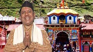 Haldi Haath- Utrakhandi Maangalgeet | Narendra Singh Negi, Mangala, Uma, Kalpeswari