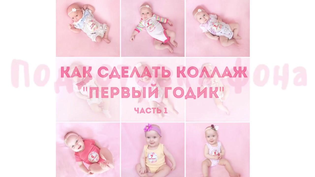 Фотосессия новорожденных своими руками фото 812