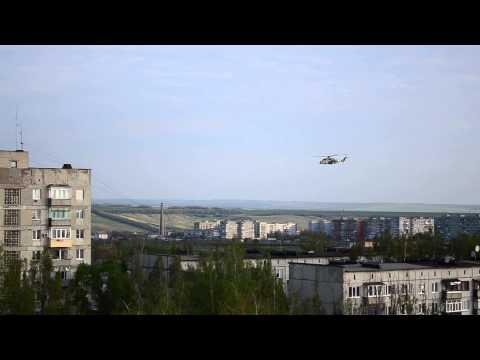 Артемовск вертолёт