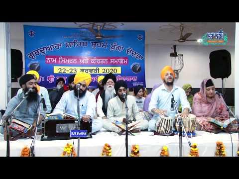 Eh-Neech-Karam-Har-Mere-Brahm-Bunga-Dodra-Sangat-Faridabad-22-Feb-2020-Live-Gurbani-Kirtan-2020
