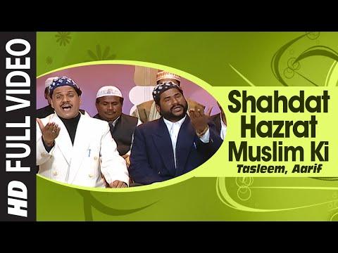 Shahdat Hazrat Muslim Ki Full (HD) Songs || Tasleem, Aarif || T-Series Islamic Music