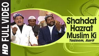 Shahdat Hazrat Muslim Ki Full (HD) Songs || Tasleem, Aarif || T-Series Islamic Music