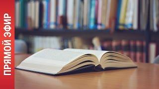ИТОГИ конкурсов: «Читаем классику в библиотеке» и «Читаем Лермонтова»