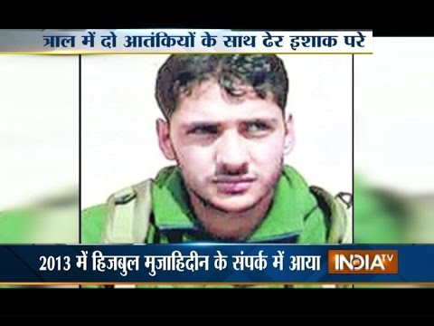 Special Report: How A Topper Became Terrorist Of Hizbul Mujahideen