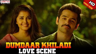 Anupama Expresses Her Love To Ram | Dumdaar Khiladi Hindi Dubbed Full Movie | Ram, Anupama