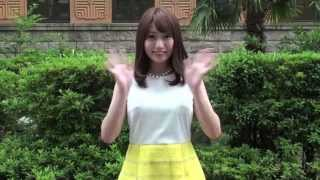 上智大学ミスコン候補者Entry No.4 岡部茉佑による自己紹介動画です.