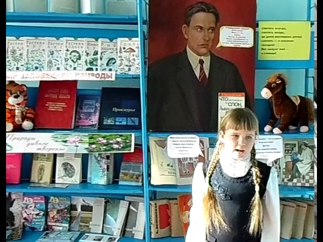 Изображение предпросмотра прочтения – ДарьяКолобынина читает отрывок изпроизведения «Кем быть?» В.В.Маяковского