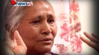 बृद्धाश्रमका आमाहरु सँगको कुराकानी- आमा