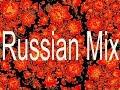 DJ 3348 Russian Mix 06 05 2018 mp3