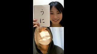 https://www.instagram.com/yokoyamayui_1208/ https://www.instagram.com/ooyachaaan1228/ 非公式です。収益化してません。 Reprint is prohibited. YouTubeの ...