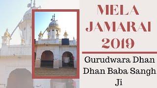 LIVE MELA JAMARAI 2019 FROM GURUDWARA BABA SANGH JI | LIVEKABADDI.COM