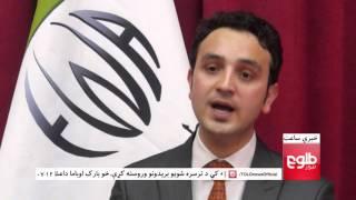 LEMAR News 19 November 2015 /۲۸ د لمر خبرونه ۱۳۹۴ د لړم