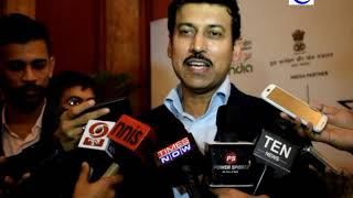 Sports Minister Rajyavardhan Singh Rathore Interacts with Media at Khelo India Youth Games PC