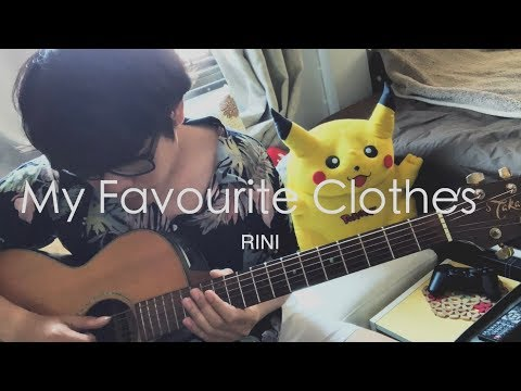 My Favourite Clothes - RINI [Guitar Cover]