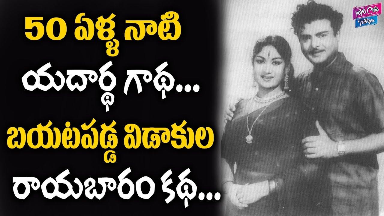 Kadhal Mannan Gemini Ganesan Fascinating Facts About The: Mahanati Savitri Gemini Ganesan Divorce Story