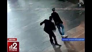 Убийца с ножом, устроил резню на Курском вокзале в Москве. Эксклюзив!