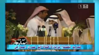 Quran Recitation Rohingya beautiful quran reading in Saudi Arabia(Al-Shek)Abdul Wali.