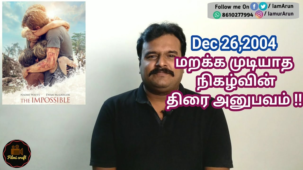 The Impossible (2012) Disaster Drama Movie Review in Tamil by Filmi craft