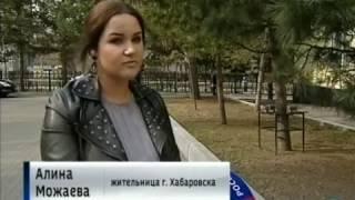 Вести-Хабаровск. Сильный химический запах в городе