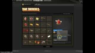 Простой обмен с Steam TF2 торговым ботом