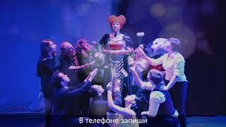 ДК 'Молодежный' поздравление с Днем Святого Валентина (Пародия на 'Медуза')
